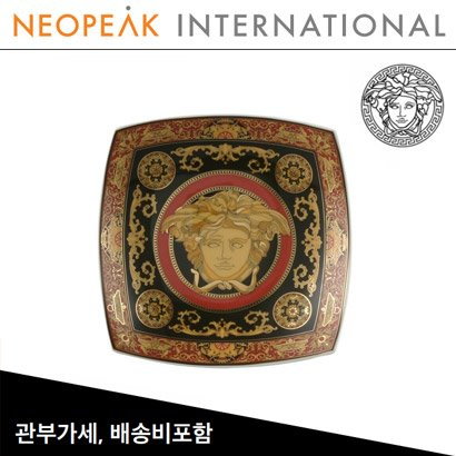 [해외][Versace] 베르사체 Medusa Red Candy Dish (7inch / 17.7cm)