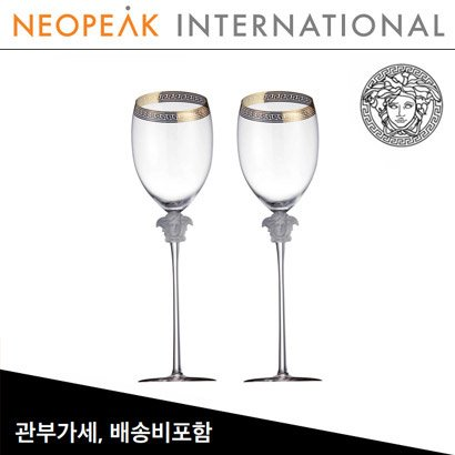 [해외][Versace] 베르사체 Medusa D-Or Water Goblet Set of 2 (H 29.2cm / 473ml )